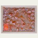 Соляная панель из гималайской соли 400х300х20