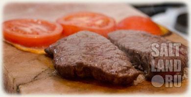 Жареная говядина с томатами на соляной плитке